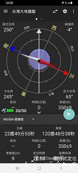Screenshot_20210417-200004_Compass.jpg