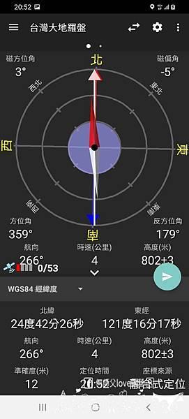 Screenshot_20210430-205256_Compass.jpg