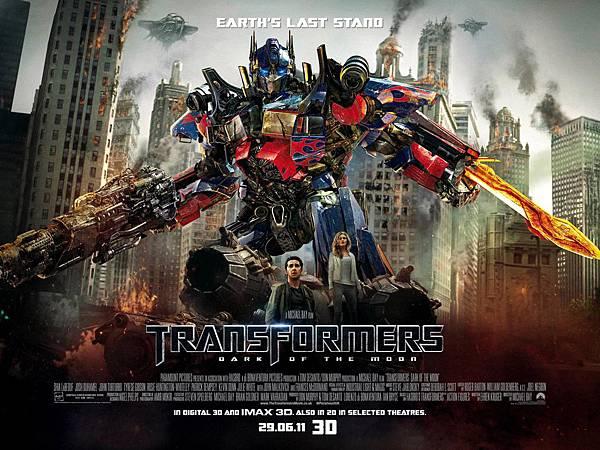 Transformers-3-Dark-of-the-Moon546.jpg