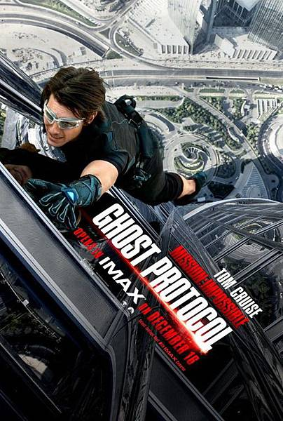 mission-impossible-ghost-protocol-ver2.jpg