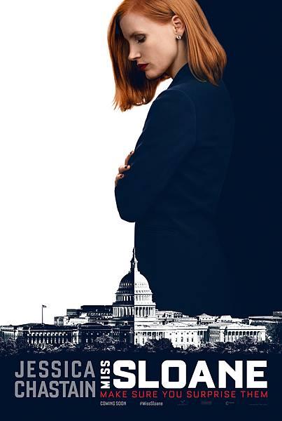 Miss-Sloane-poster-1.jpg