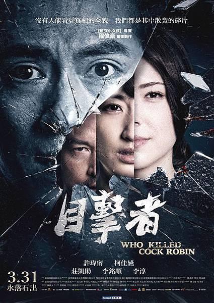 movie_016209_212779.jpg