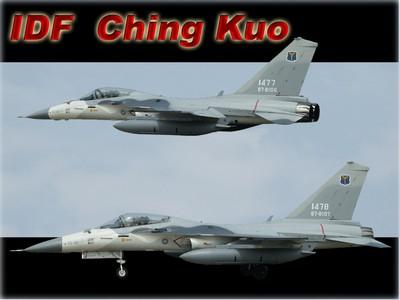 F-CK-1 經國號戰鬥機  (IDF)