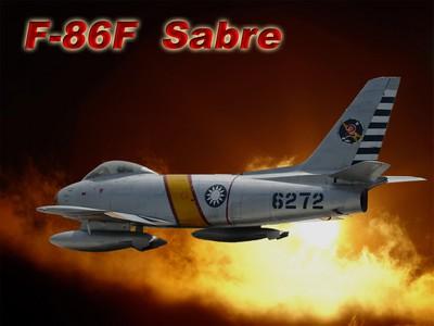 F-86F 軍刀式戰鬥轟炸機