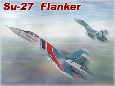 Su-27 側衛式戰鬥機   Flanker