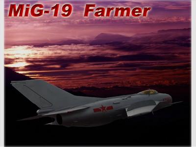 MiG-19 戰鬥機 Farmer