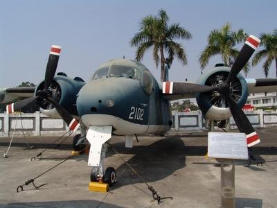 S-2A 追蹤者式反潛巡邏機 Tracker