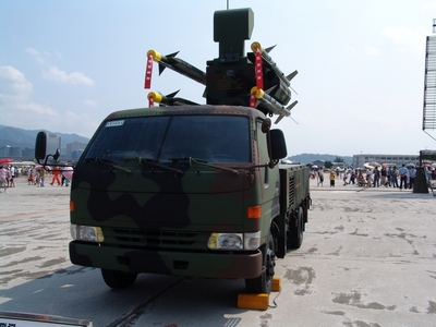 捷羚防空飛彈系統