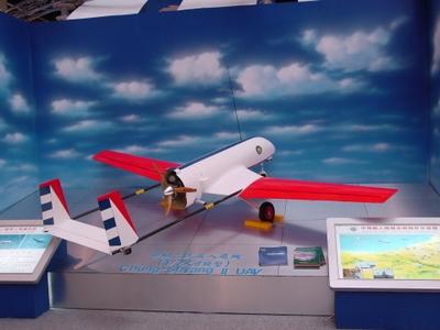 中翔二號無人飛行載具