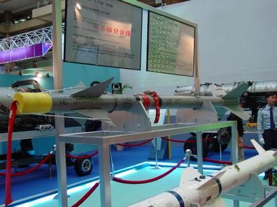 TC-1 天劍一型短程空對空飛彈