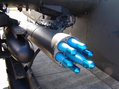 M260型 火箭發射器