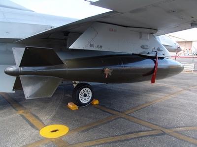 Mk84型2000磅通用炸彈