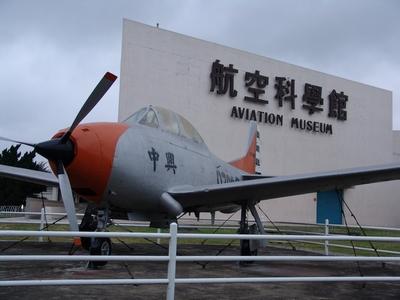 T-CH-1 中興號教練機