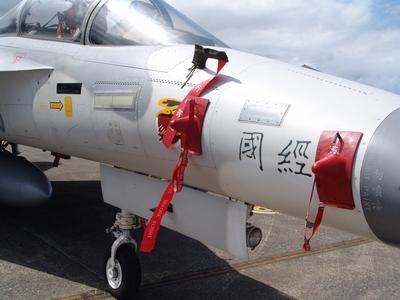 F-CK-1A/B 經國號戰鬥機 (IDF)