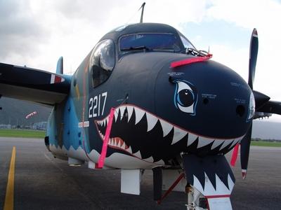 S-2T 反潛巡邏機 Turbo Tracker