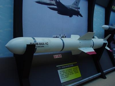 空射型 AGM-84G 魚叉反艦飛彈