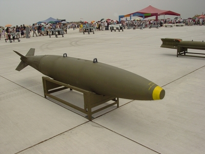 Mk84型 2000磅通用炸彈
