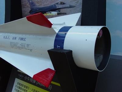 AGM-65B 小牛空對地飛彈