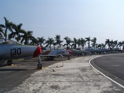 航空軍事博物館