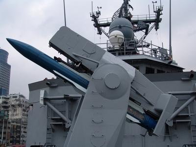 ROC Navy