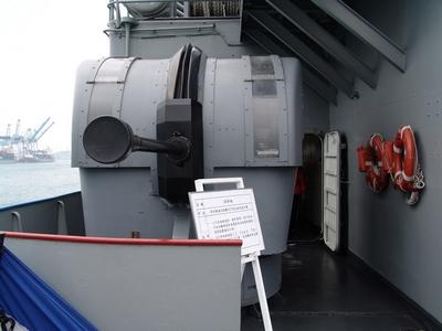 L/70 Bofors型40公厘快砲