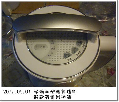 DSCF7342.jpg