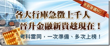 20120407-農田水利會