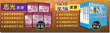 易學堂廣告 (2)