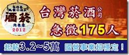 20120510-公教幼保頁EDM-final