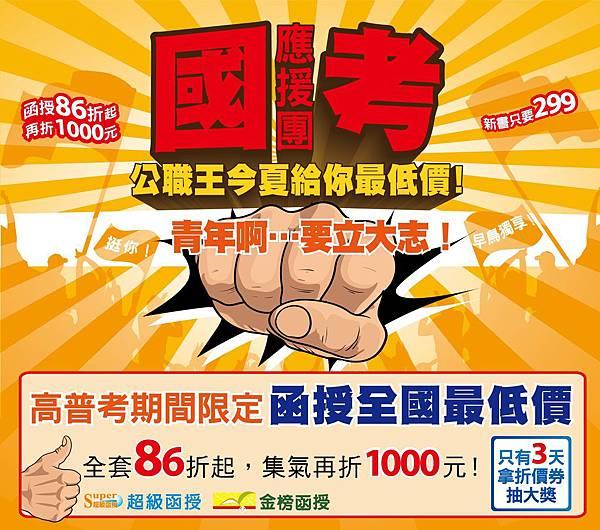 20120702-七月活動主頁-小