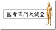 小金人-01