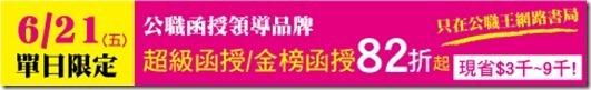 1020613-banner-5[1]