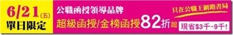 1020613-banner-5113