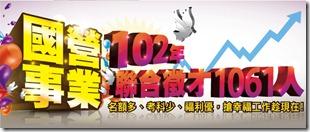 1020531-banner480x200-01