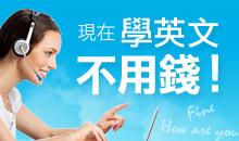 國考便利貼banner.jpg