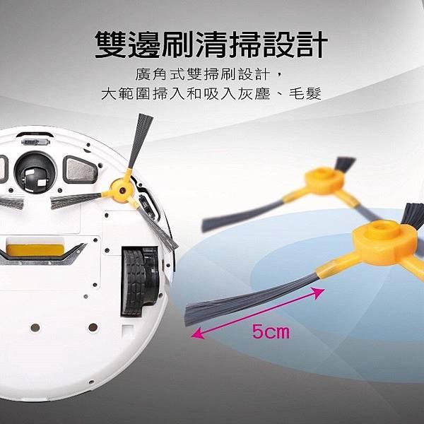 掃地機器人_190702_0019.jpg