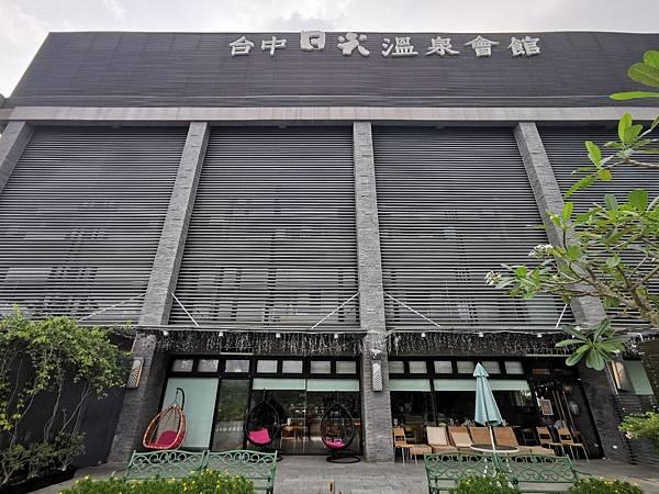 日光溫泉_190801_0037.jpg