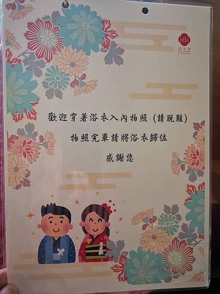 日光溫泉_190801_0044.jpg