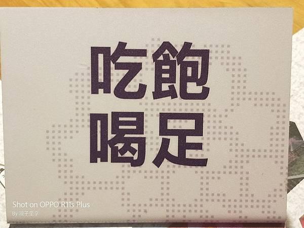 日光溫泉_190801_0079.jpg
