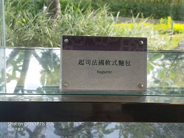 日光溫泉_190801_0083.jpg