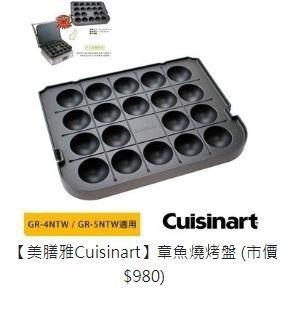 美膳雅烤盤_190815_0007.jpg