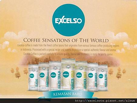 2014 Excelso 咖啡豆新包裝