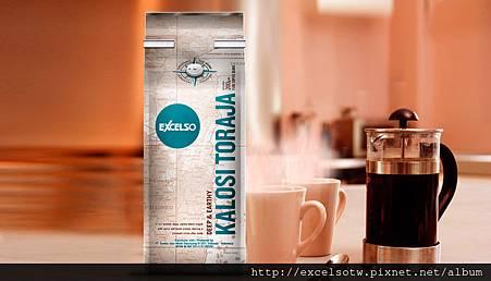 2014 Kalosi Toraja 咖啡豆