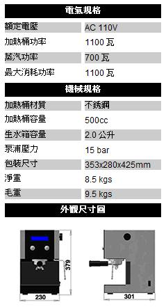 產品規格.jpg