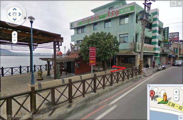 google尹茶話世地圖