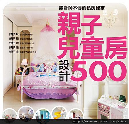 2013-01-30_162500