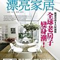 cover-149_A.JPG