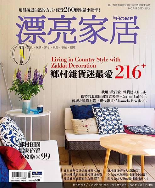 cover-149_B.JPG