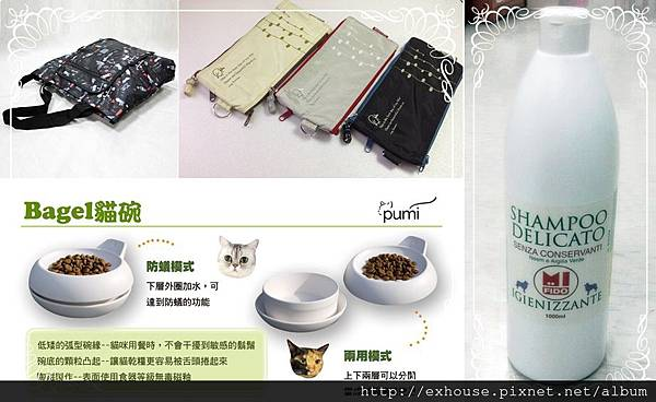 台創-購物袋2-horz-vert-horz
