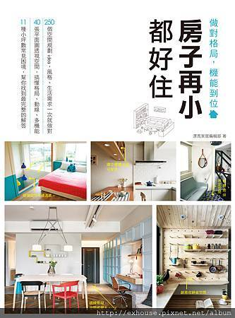 0815 final cover正面 -小 (3)